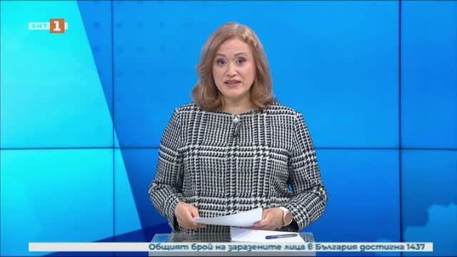 Новини на турски език, емисия – 29 април 2020 г.