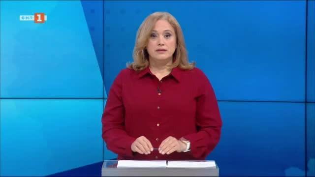 Новини на турски език, емисия – 29 май 2020 г.