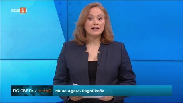 Новини на турски език, емисия – 30 април 2020 г.