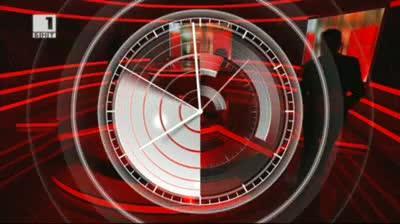 По света и у нас, емисия 20:00, 1 юни 2013
