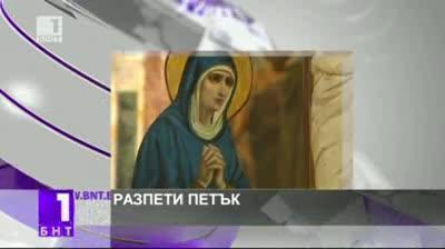 По света и у нас, емисия 22:10, 3 май 2013