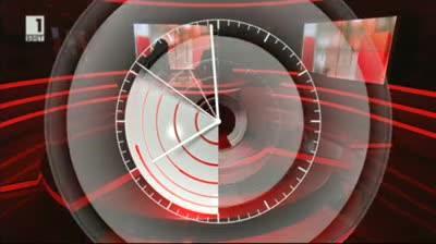 По света и у нас, емисия - 20:00, 3 декември 2013