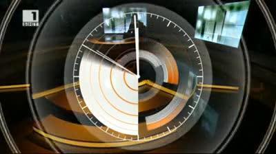 По света и у нас, емисия 12:00, 7 август 2013