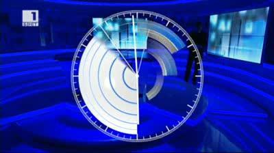 По света и у нас, емисия 18:00, 8 май 2013