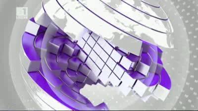 По света и у нас, емисия 22:30, 10 юли 2013