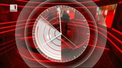 По света и у нас, емисия 20:00, 11 май 2013