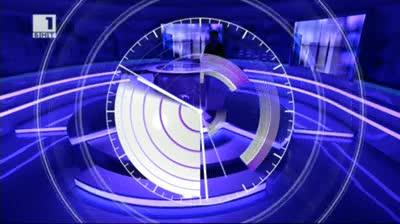 По света и у нас, емисия 22:30, 11 юни 2013