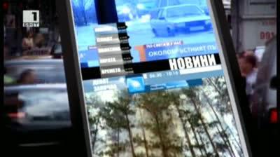По света и у нас, емисия 9:00, 12 юни 2013
