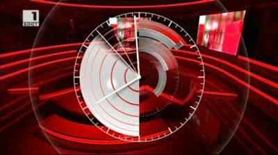По света и у нас, емисия 20:00, 12 юли 2013