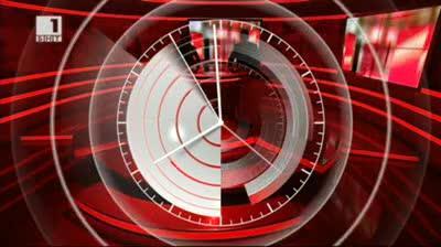 По света и у нас, емисия – 20:00, 12 септември 2013