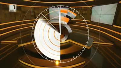 По света и у нас, емисия 12:00, 13 май 2013