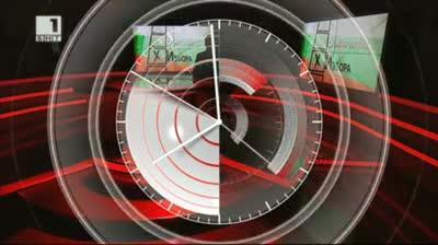 По света и у нас, емисия 20:00, 13 май 2013