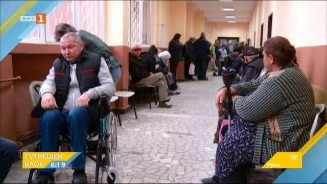 Масови оставки в болницата в Пазарджик