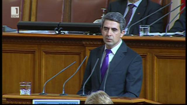 Обръщение на президента Росен Плевнелиев в Народното събрание