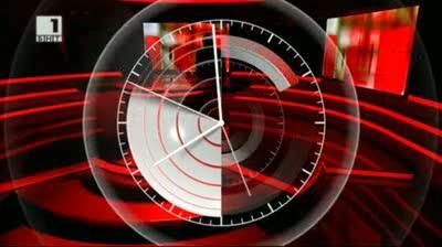 По света и у нас, емисия – 20:00, 14 септември 2013