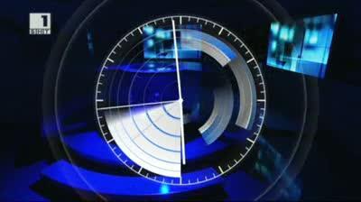 По света и у нас, емисия 18:00, 15 юли 2013
