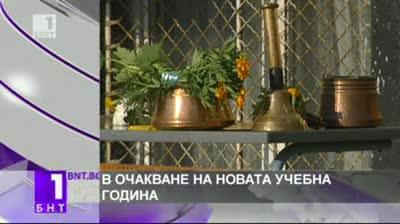 По света и у нас, емисия - 22:55, 15 септември 2013
