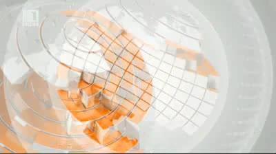 По света и у нас, емисия 12:00, 17 май 2013