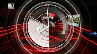 По света и у нас, емисия 20:00, 17 юни 2013