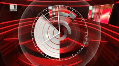По света и у нас, емисия – 20:00, 18 септември 2013