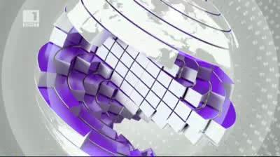 По света и у нас, емисия – 22:00, 19 септември 2013