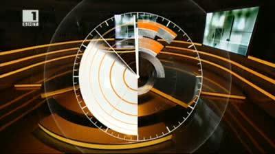 По света и у нас, емисия 12:00, 20 август 2013