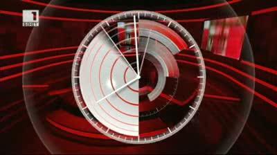 По света и у нас, емисия - 20:00, 20 септември 2013