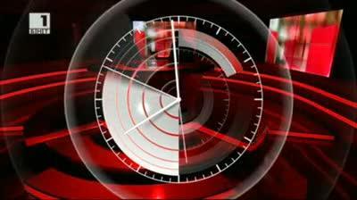 По света и у нас, емисия - 20:00, 21 септември 2013