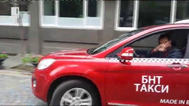 БНТ Такси се завръща