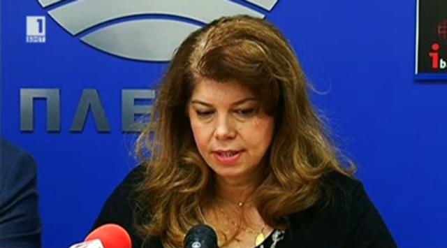 Илиана Йотова очаква президентско вето върху Изборния кодекс