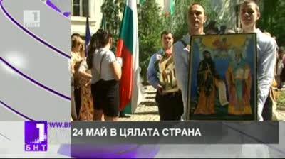 По света и у нас, емисия 23:00, 24 май 2013