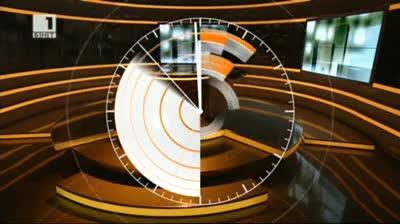 По света и у нас, емисия 12:00, 24 юли 2013