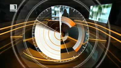 Спортна емисия – 12:25, 29 август 2013