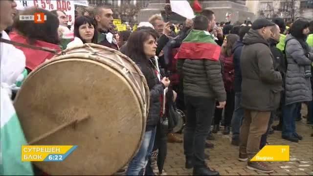 Протести срещу Наредба Н-18 на хотелиери и ресторантьори