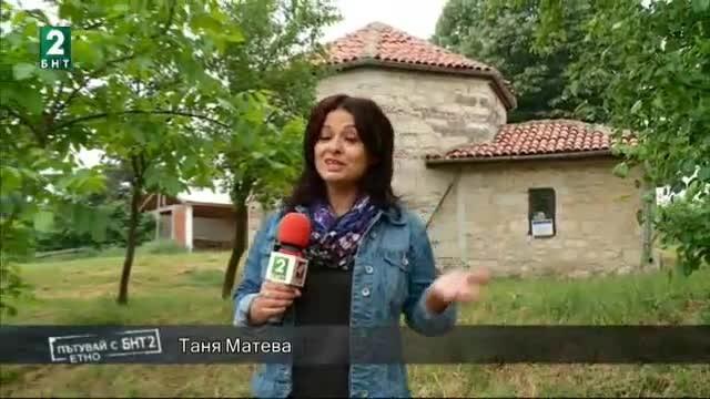 Пътувай с БНТ 2: Алианите в Източните Родопи - 20.05.2018