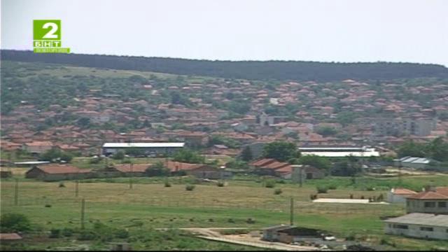 Пътувай с БНТ2 – 20 юли 2014: Тополовград