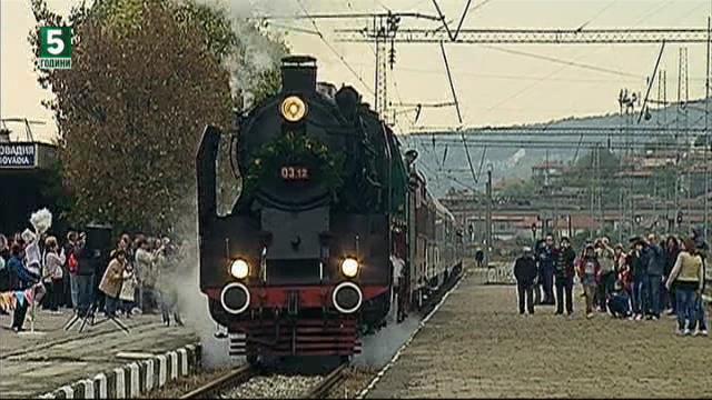 Пътувай с БНТ2: По релсите на първата железопътна линия в България