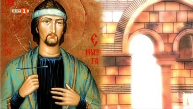 Християнството в езическа България и първият мъченик за вярата