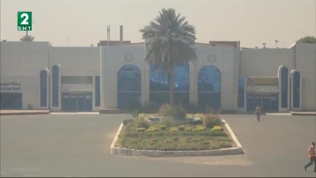 Порт Судан - източната звезда на Африка