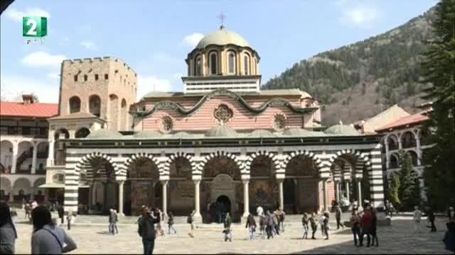Пътувай с БНТ2: Рилският манастир