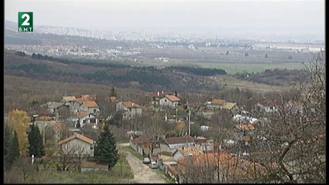 Пътувай с БНТ2: Село Доброглед и околностите
