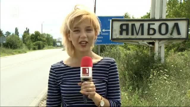 Ямбол посрещна Пътуващото лятно кино на БНТ1