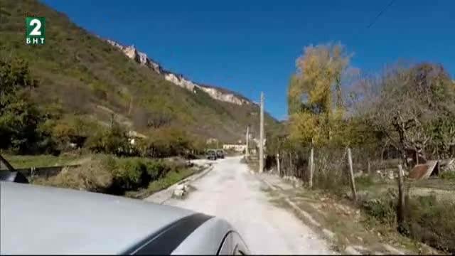 Природен парк Шуменско плато