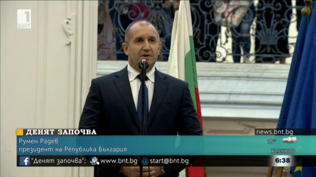 Експозиция, посветена на живота и традициите в България