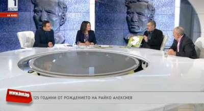 Райко Алексиев - политика, забрава и мълчание за убития присмехулник