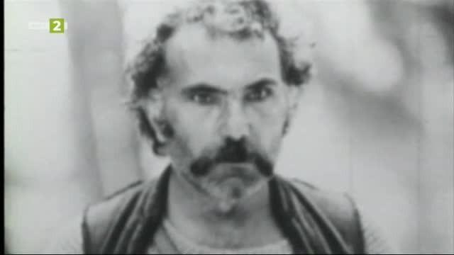 40 години от смъртта на Григор Вачков