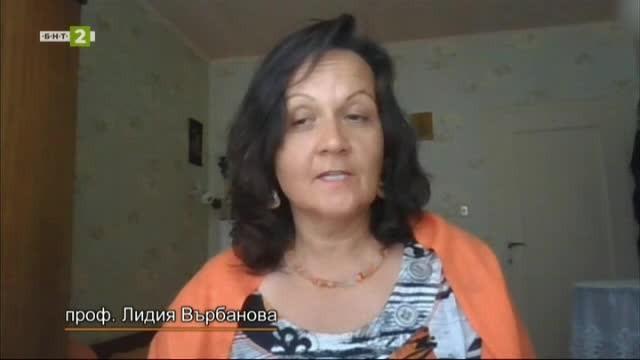 Пандемията и културният пазар: разговор с проф. Лидия Върбанова
