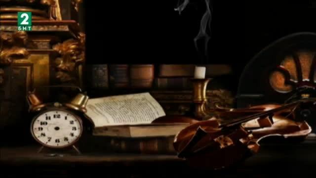 Толкова близо, толкова далече - нова поетична книга на Божана Апостолова