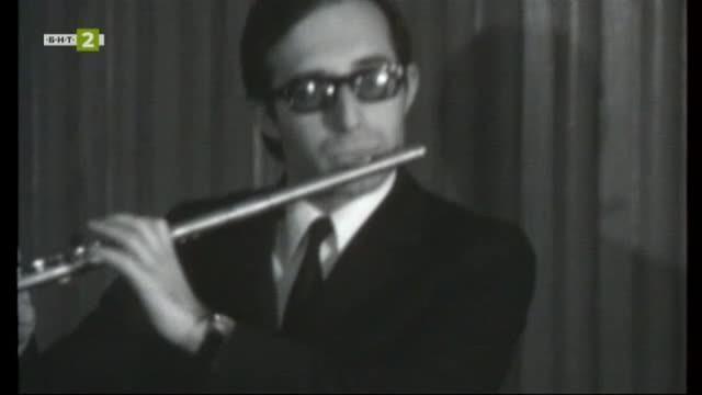 Напусна ни музикантът Симеон Щерев
