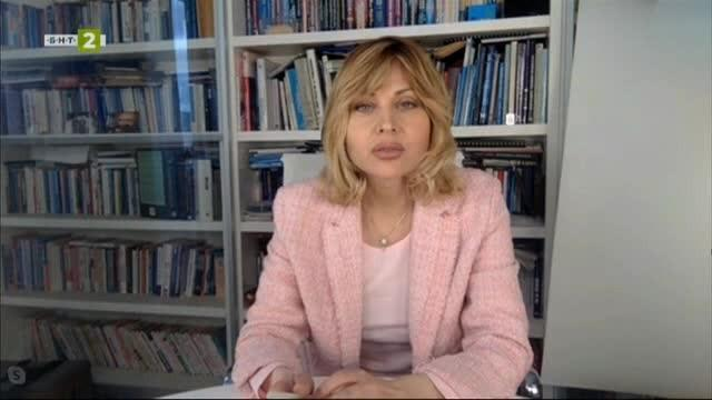 Актуален поглед към българското семейство